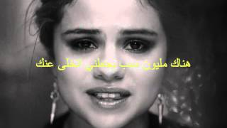 Selena Gomez - The Heart Wants What It Want 2014 مترجمة