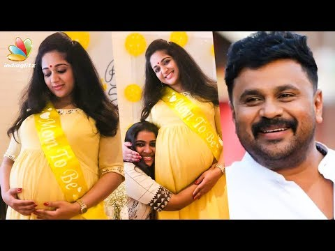 അമ്മയാകാൻ ഒരുങ്ങി കാവ്യ | Kavya Madhavan Baby Shower Photos | Latest News