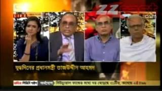 23 July 2013 Ekattor TV talk show tajuddin p4