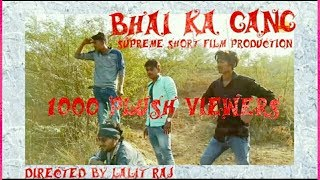 Hindi Comedy Short Film - BHai Ka Gang [ BKG] by #S2FP