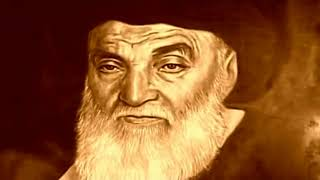 [DOCUMENTARY] Ruhullah Khomenei Part 3/10 [Urdu]