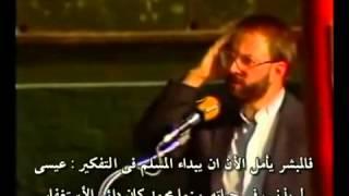 الإسلام و المسيحية (مترجم) من ارقى المناظرات العلامه أحمد ديدات و جارى ميلر مؤثر جدااا