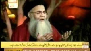 Duniya Bhar Ki Shaan Madina- Prof Abdul Rauf Roofi