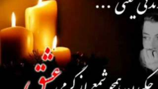((Anosh))--Jawani Am Bahare bod o Begzasht....