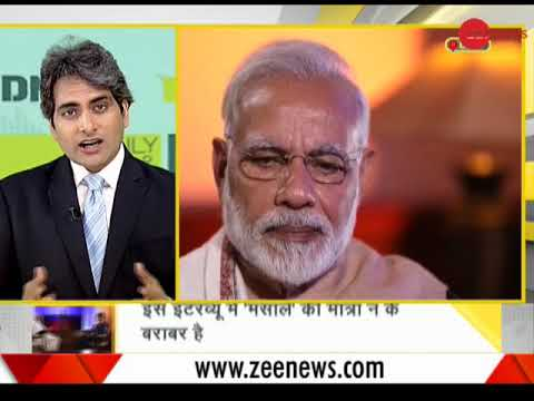 Xxx Mp4 DNA Test Of PM Modi39s Interview With Zee Media 3gp Sex