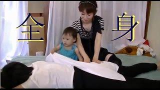 【お疲れママ】全身整体マッサージ【りらく屋】japanese full body massage