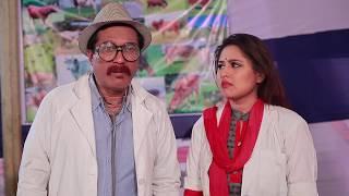 Goru sagol motatazajatkoron booth. Bangla Comedy Eid natok HD