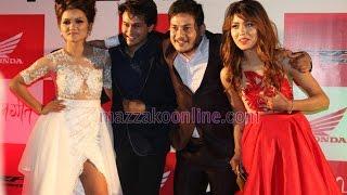 Prem Geet || Premier || Exclusive Video || Mazzako TV