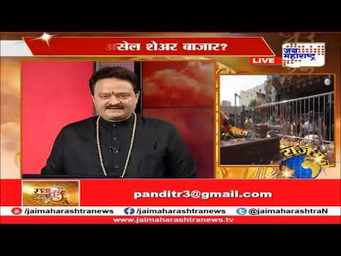 Xxx Mp4 What Is The Significance Of Shani Amavasya By Pt Raj Kumar Sharma 5 01 2019 3gp Sex