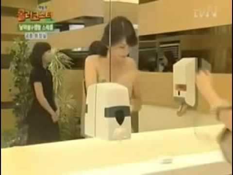 Beza Lelaki Dan Wanita Kat Toilet