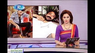 শাকিবকে ভারতে একী করলেন প্রসেনজিৎ মিডিয়াতে বইছে ঝড় !Shakib Khan!Latest Bangla News
