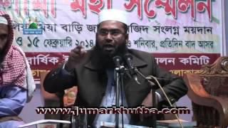Muzaffar Bin Mohsin | সব ধরনের দিবস শিরক / Sob Dhoroner Dibosh Shirk