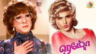Sivakarthikeyan's Remo remake of Hollywood movie 'Tootsie' | Hot Tamil Cinema News