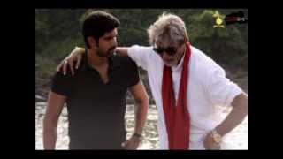 Department movie trailer hindi HD