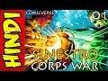 SINESTRO CORPS WAR PART - 1 | ION | DC COMICS IN HINDI | #COMICVERSE