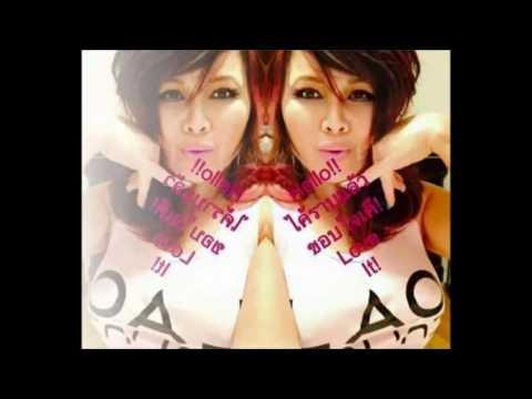 Xxx Mp4 DARA Remix Lao Sound Feat MC Chounlamountry Version 2 XXX 3gp Sex