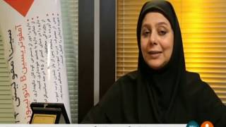 Iran made Sina Ampholeish, Center for Research & Training in Side Disease & Leprosy سينا آمفوليش