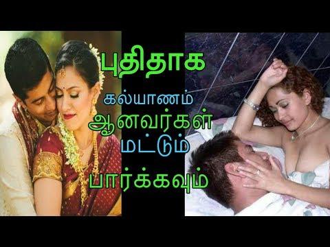 Xxx Mp4 புதிதாக கல்யாணம் ஆனவர்கள் மட்டும் பார்க்கவும் Tamil Health Tips Home Remedies Latest News 3gp Sex