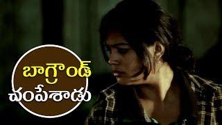 M 6 Movie Latest teaser 2018 - Latest Telugu Movies 2018