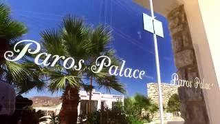 Paros Palace Hotel Parikia Paros
