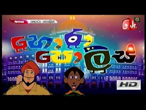 Xxx Mp4 Hora Police Cartoon Apisod 1 හොරාට අන්තිමෙඩි වෙච්චදෙ HD Cartoon 3gp Sex