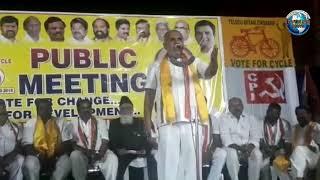 TDP Muzaffar Aali Khan Malakpet MLA Candidate Comments on Ex-MLA in Public Meeting | Overseas News