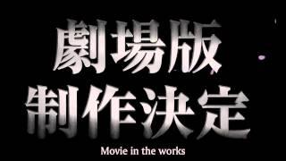 Garo Bikuu Movie Promo