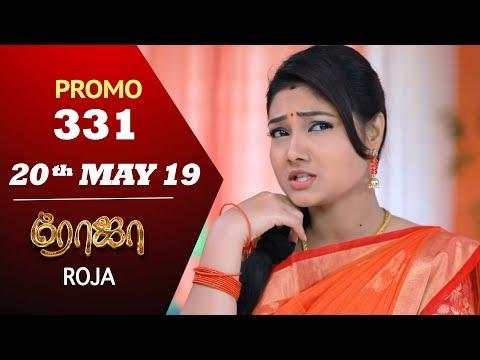 Xxx Mp4 ROJA Promo Episode 331 Promo ரோஜா Priyanka SibbuSuryan Saregama TVShows Tamil 3gp Sex