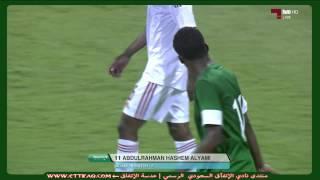 أهداف مباراة السعودية 5-1 الإمارات - بطولة الخليج للشباب
