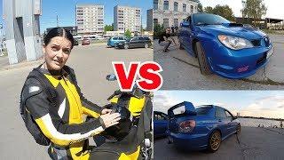Твоя Мечта Yamaha R1 или Subaru STI ?! Девушка на Мотоцикле 😈