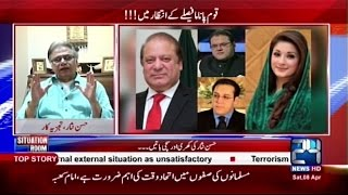 Situation Room | Exclusive talk with Hassan Nisar | 8 April 2017 | 24 News HD