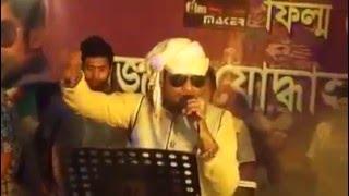 Tum Hi HoSylhet Concert By Arfin Rumey