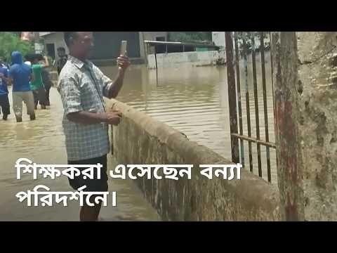 Xxx Mp4 Final Part Flood At Sonakhali 2017 Flood At Daspur Ghatal By Sonakhali S RockstarzZ 3gp Sex