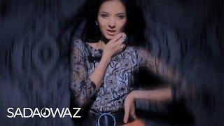Myahri - Tans Etmeli (Official Video)