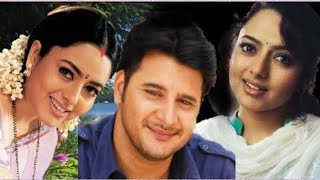 Shwetha Nagara ಶ್ವೇತಾ ನಾಗರ 2004 | Feat.Soundarya, Abbas | Full Kannada Movie