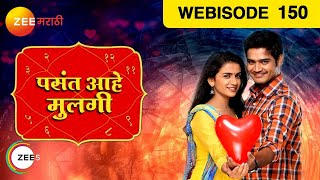 Pasant Ahe Mulgi - Episode 150  - July 9, 2016 - Webisode