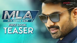 Kalyan Ram's MLA Movie First Look Teaser | Motion Teaser | Kajal Aggarwal | TFPC