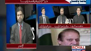 Badalta Pakistan 22 April 2019 p2