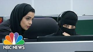 Women Field 911 Calls In Saudi Arabia For The First Time During Hajj | NBC News