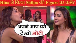 Shilpa Commented On Hina's Figure Again|| Hina Calls Shilpa