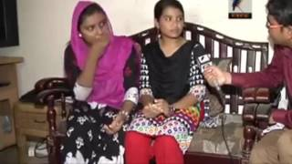 I am GPA 5, আমি জিপিএ ৫ পেয়েছি | Bangladeshi SSC passed GPA 5