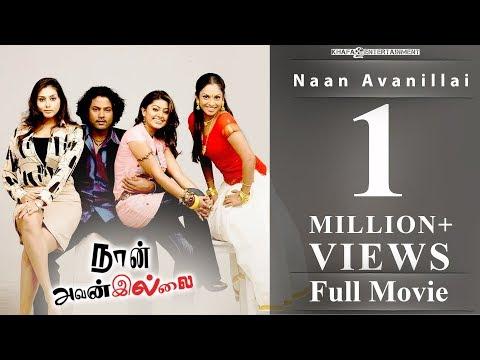 Naan Avanillai - Full Movie | Jeevan | Sneha | Namitha | Malavika | Jyothirmayi | Keerti Chawla