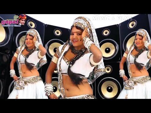न्यू राजस्थानी DJ सांग HD बजेगी साढे आठ ठेका खोले ना    Marwadi DJ Song