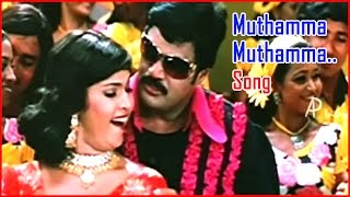 Azhagar Malai Tamil Movie - Muthamma Muthamma Song Video | RK | Bhanu | Ilayaraja