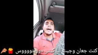 ديسباسيتو النسخة المصري تهييس اسمعوها للآخر despacito 😂
