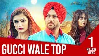Gucci Wale Top | Parm Dil | New Punjabi Songs 2017 | Shemaroo Punjabi