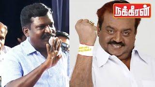 Thiruma : Vijayakanth's DMDK not Among makkal nala kootani Parties !