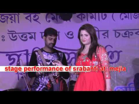 Xxx Mp4 Stage Performance Of Srabanti Part 1 At Mejia 3gp Sex