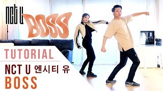 NCT U - BOSS Dance Tutorial (Mirrored) | Ellen and Brian