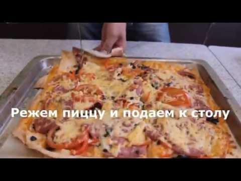 Пицца из лаваша на сковороде рецепты